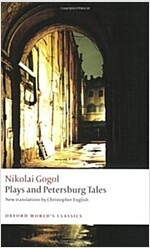 Plays and Petersburg Tales : Petersburg Tales, Marriage, the Government Inspector (Paperback)