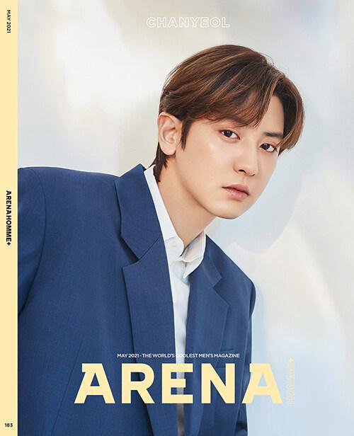 아레나 옴므 플러스 Arena Homme+ A형 2021.5 (표지 : EXO 찬열)