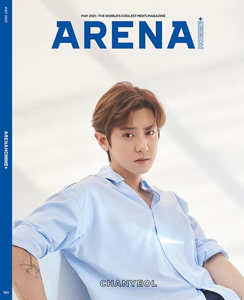 아레나 옴므 플러스 Arena Homme+ B형 2021.5