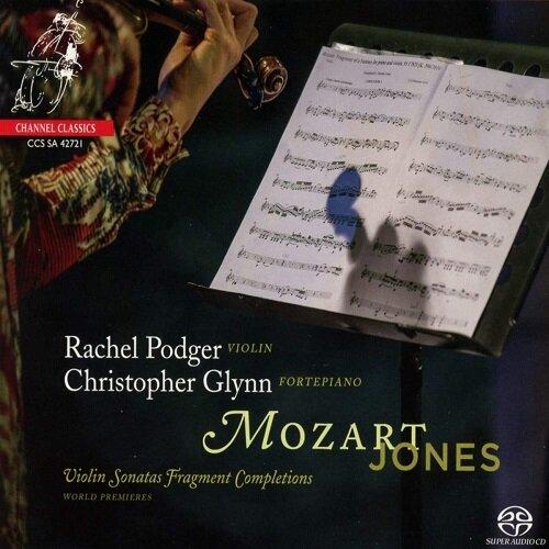 [수입] 모차르트 : 단편 바이올린 소나타들 (완성판) [SACD Hybrid]