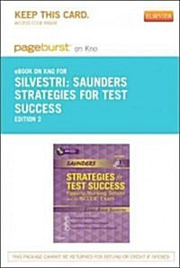 Saunders Strategies for Test Success Pageburst on Kno Access Code (Pass Code, 2nd)