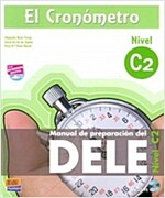 El cronometro / The Timer (Paperback, CD-ROM, CSM)