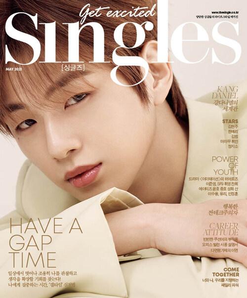 싱글즈 Singles D형 2021.5 (표지 : 강다니엘) (부록없음)