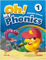 Oh! My Phonics 1 (세이펜 적용)