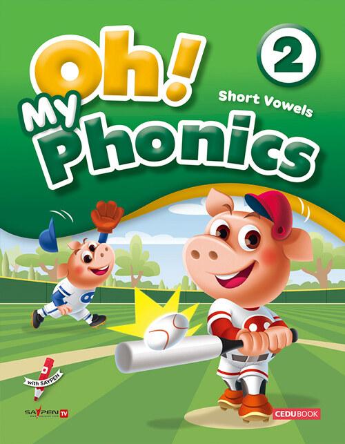 Oh! My Phonics 2 (세이펜 적용)