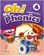 Oh! My Phonics 4 (세이펜 적용)
