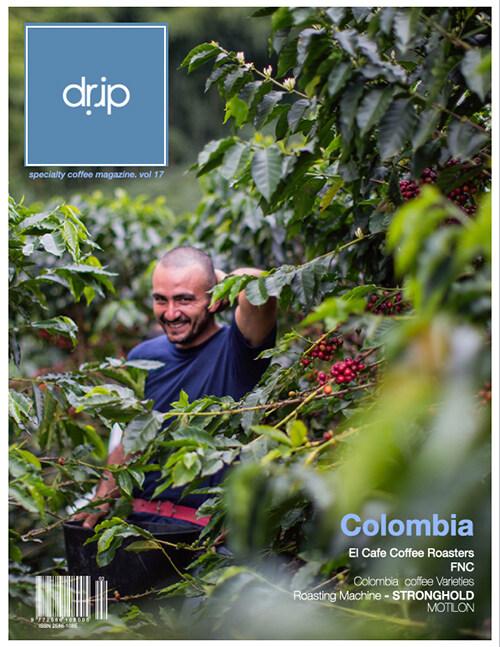 드립 Drip Specialty Coffee Magazine 2021 Vol.17