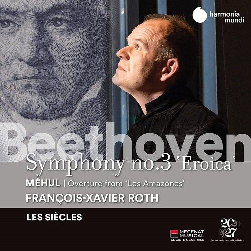 [수입] 베토벤: 교향곡 3번 영웅 / 메율: 오페라 아마조네스 서곡
