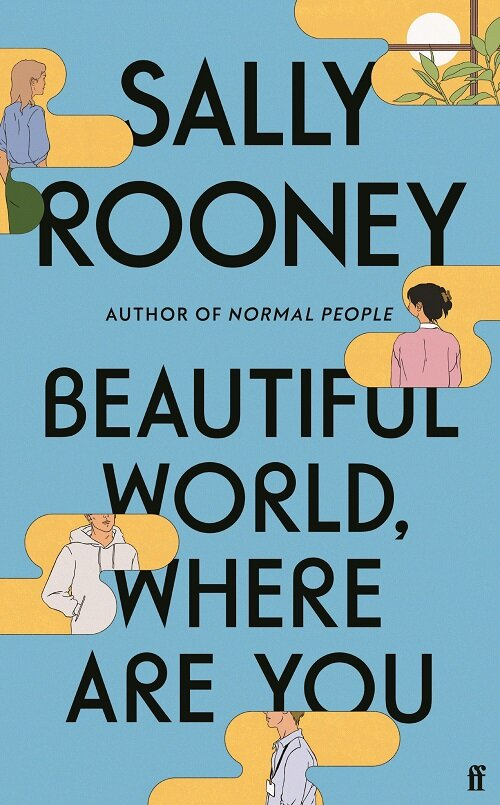 Beautiful World, Where Are You (Paperback, Export - Airside ed)
