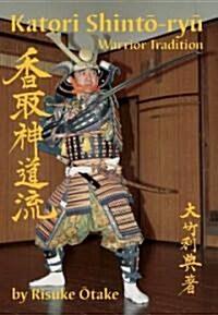 Katori Shinto-ryu (Paperback)