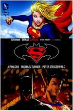 슈퍼맨/배트맨 2 : 슈퍼걸