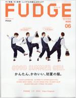 FUDGE(ファッジ) 2021年 6月號 [雜誌]