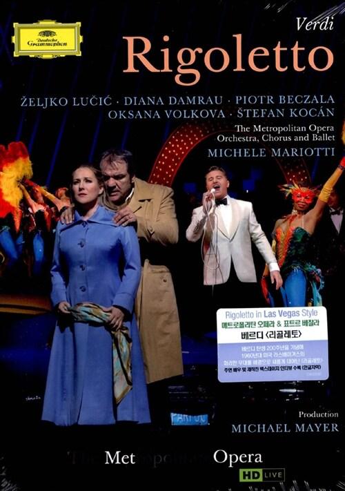 베르디 : 리골레토 (한글자막)