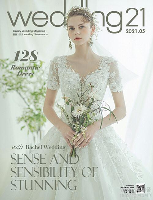 웨딩 21 Wedding 21 2021.5