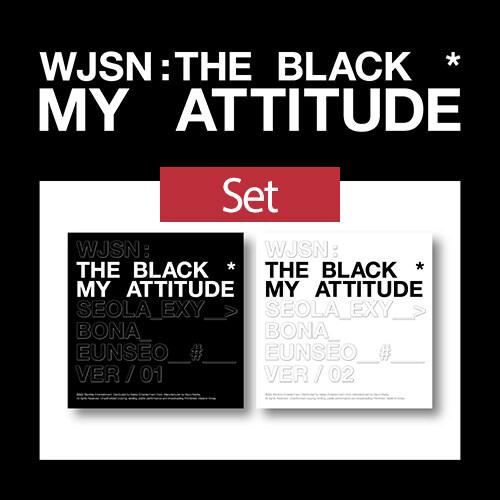 [SET] 우주소녀 더 블랙 - 싱글 1집 My Attitude [1+2 Ver.]