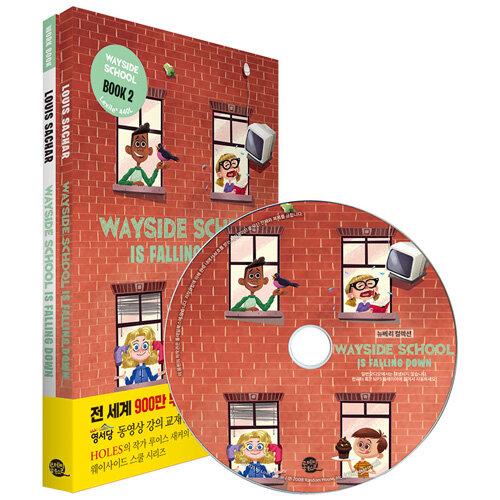 Wayside School is Falling Down 웨이사이드 스쿨 2 (영어원서 + 워크북 + MP3 CD 1장)