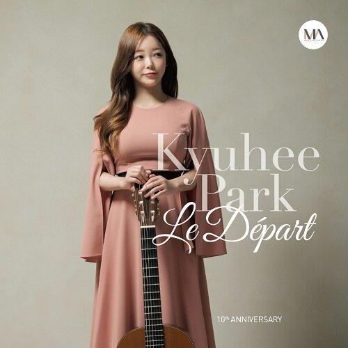 박규희 - Le De part : 출발 (르 데빠) [180g LP]