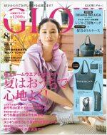 GLOW (グロウ) 2021年 08月號 (雜誌, 月刊)