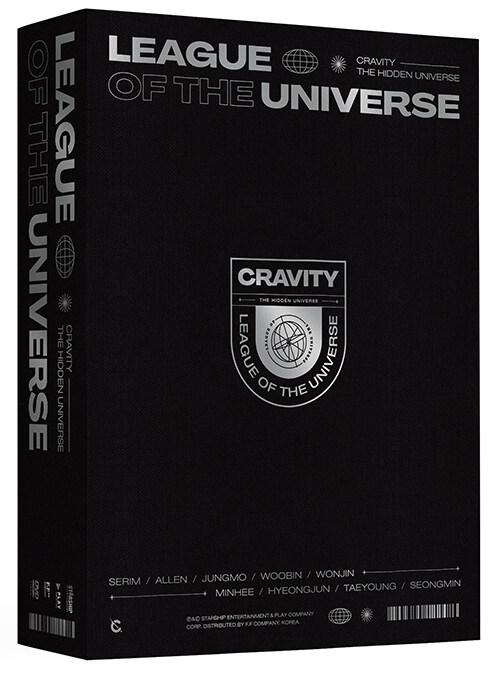 크래비티 - CRAVITY LEAGUE OF THE UNIVERSE