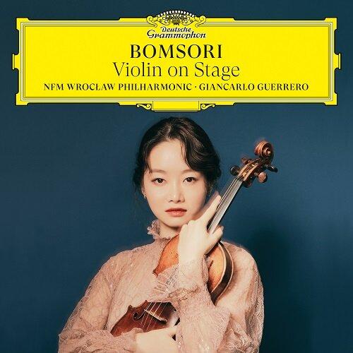김봄소리 - Violin on Stage