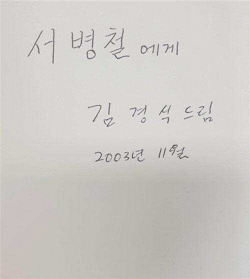 [중고] 게오르크 루카치 (양장)