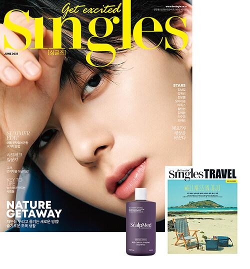 싱글즈 Singles A형 2021.6 (표지 : 뉴이스트 황민현)