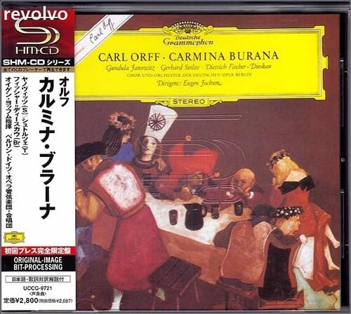 [중고] [수입] 카를 오르프 : 카르미나 부라나