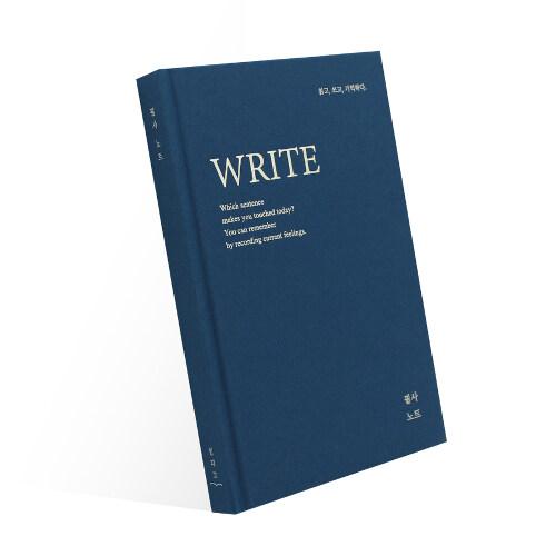[네이비] 필사 노트 (문학노트, 양장, 32절)