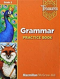 Treasures Grade 3 : Grammar Practice Book (Paperback, Workbook)