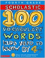100 Vocabulary Words Kids Need to Know by 4th Grade (Paperback)