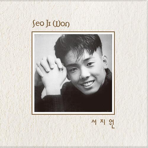 """서지원 - 1집 Seo Ji Won [180g 12"""" 투명 LP+CD]"""