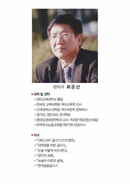 노무현 연설문