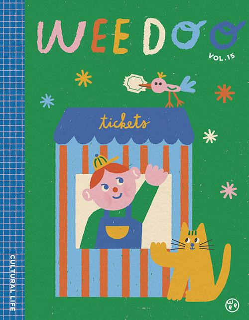위두 WEE DOO Vol.15 : Cultural Life