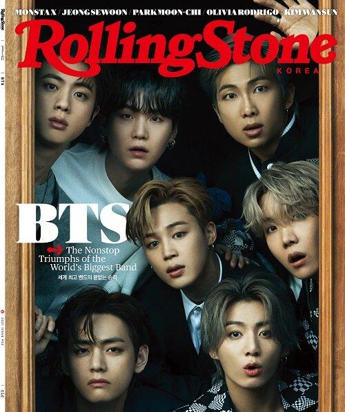 롤링스톤 코리아 : Issue #02 (표지 : BTS) 한글/영어 특별판