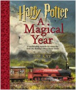 Harry Potter: A Magical Year - The Illustrations of Jim Kay (Hardcover)