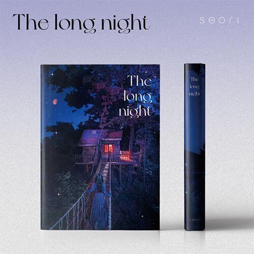 서리 - 긴 밤 [한정반]