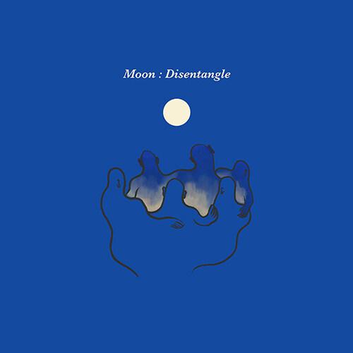 서도밴드 - EP 1집 Moon: Disentangle