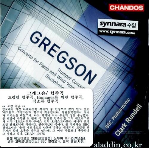 [수입] 그레그슨 : 협주곡