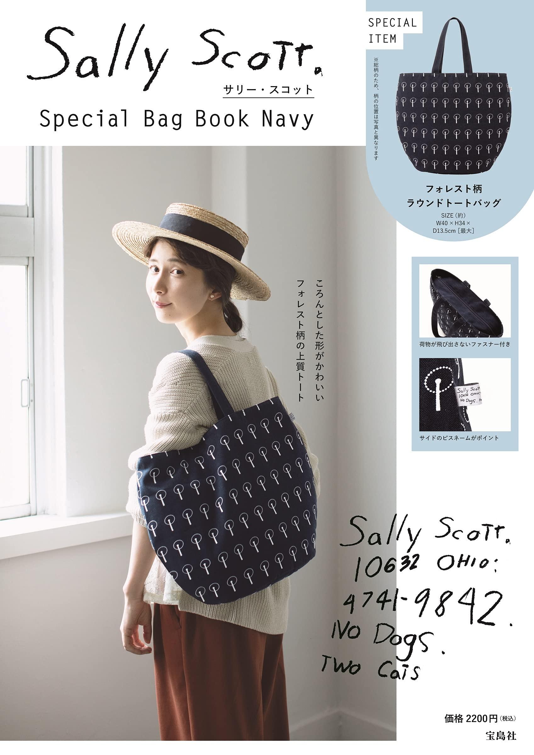 サリ-·スコット Special Bag Book Navy