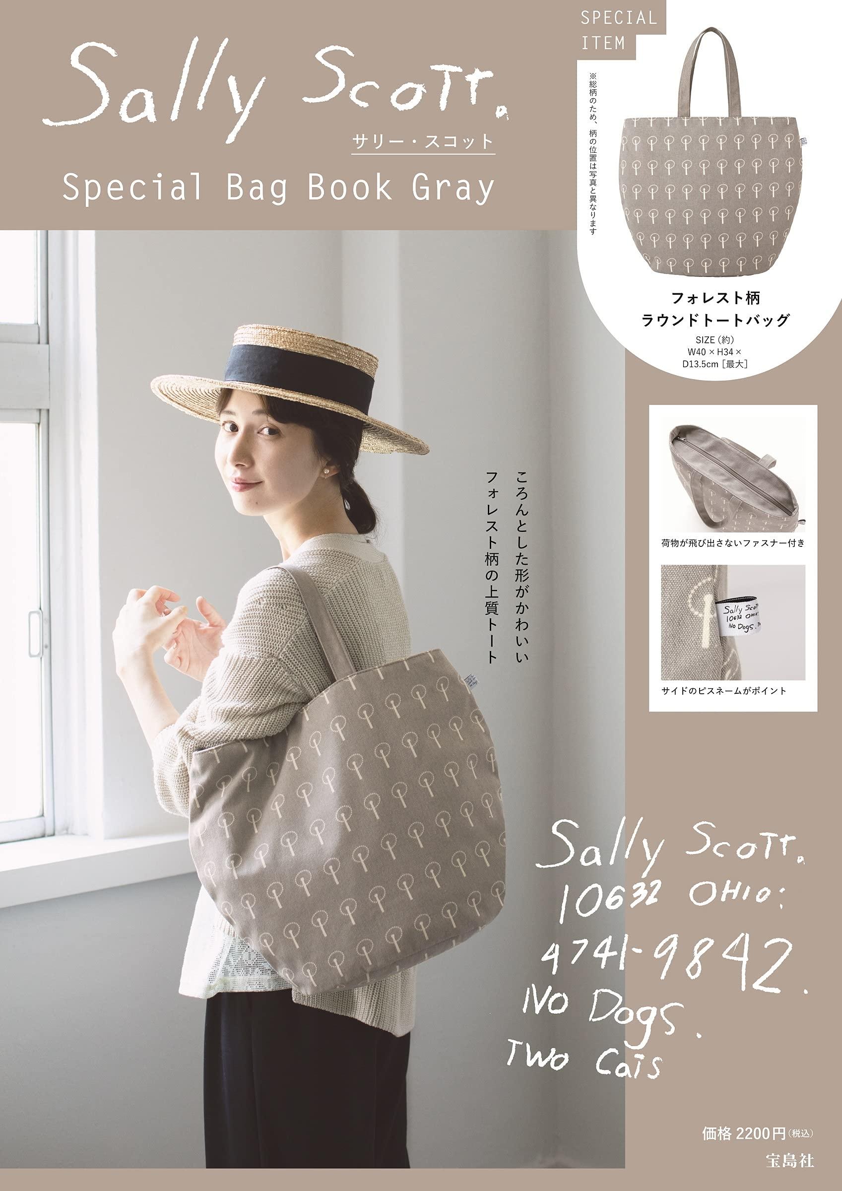 サリ-·スコット Special Bag Book Gray