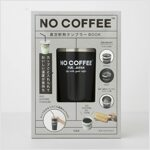 NO COFFEE 眞空斷熱タンブラ-BOOK