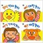 (노트)뽀뽀곰 아기놀이책 꾸벅 인사/예! 대답/깔깔 간지럼/짠!까꿍 놀이 [전4권]