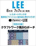 LEE(リ-) 2021年 08 月號 [雜誌]