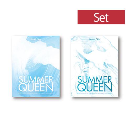 [SET] 브레이브걸스 - 미니 5집 Summer Queen [Summer+Queen Ver.]