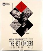 [중고] Wanda Wilkomirska - 반다 비우코미르스카 - 시마노프스키: 바이올린 협주곡 1 (Wilkomirska - Szymanowski: Violin Concerto No.1) (Digipack)(CD) (미개봉)