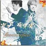 [중고] Chris Coco & Sacha Puttnam - Remasterpiece
