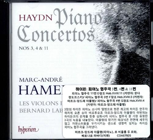 [수입] 하이든: 피아노 협주곡 3, 4 & 11번