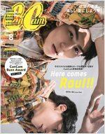 CanCam(キャンキャン) 2021年 08 月號增刊 [雜誌]