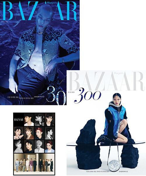 바자 Bazaar Korea B형 2021.7 (표지 2종 중 랜덤)