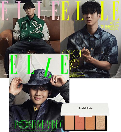 엘르 Elle 2021.7 (표지 : 최우식 3종 중 랜덤)